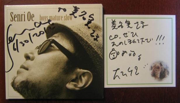 封筒の宛名書きも、千里さんご 美名実の雑感:So-netブログ